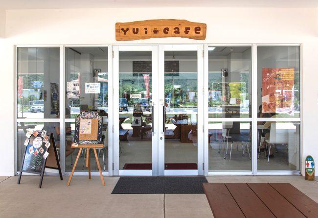 Yui Café