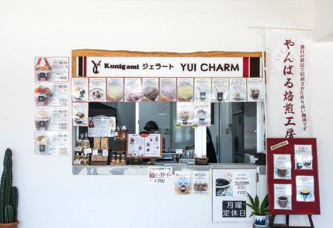 Kunigamiジェラート「YUI CHARM」