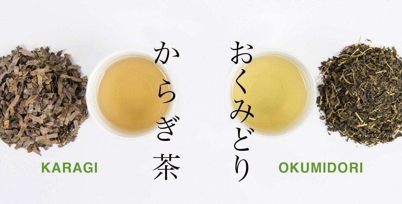 日本一早い新茶が飲める国頭村のお茶をお楽しみください。