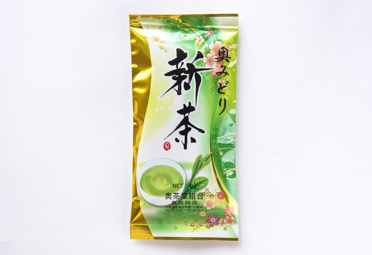 https://www.yuiyui-k.jp/wp/wp-content/uploads/2017/07/special-1-2.jpg